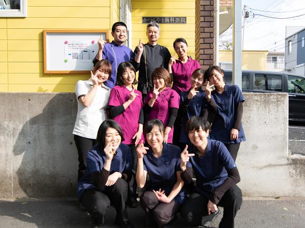 千葉市で人気の歯科 緑区かつらやま歯科医院