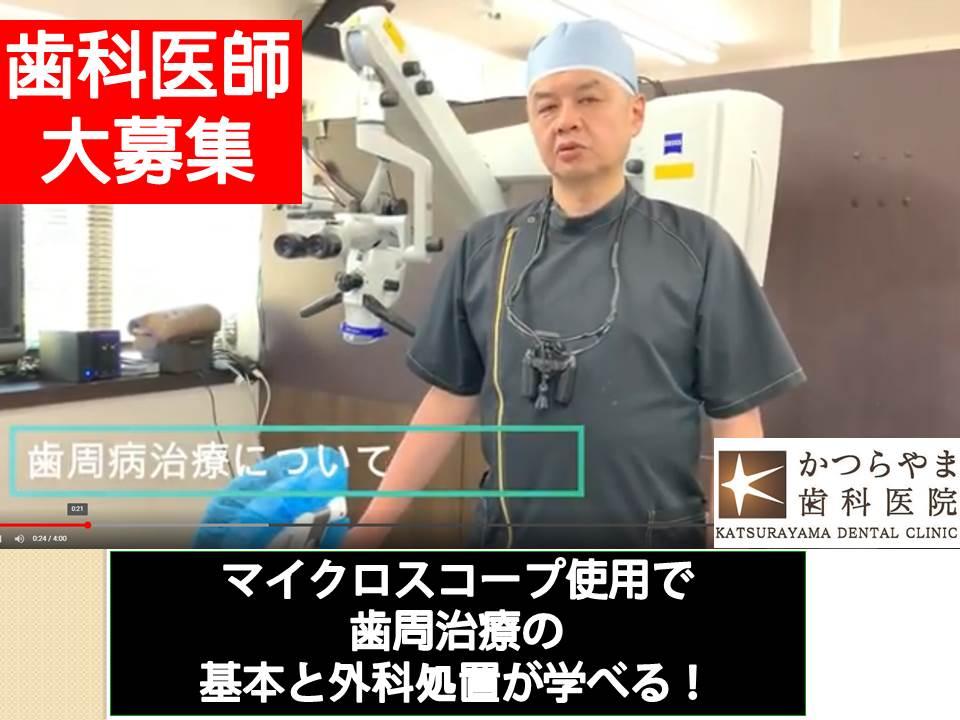 歯周治療の基本と外科処置が学べる