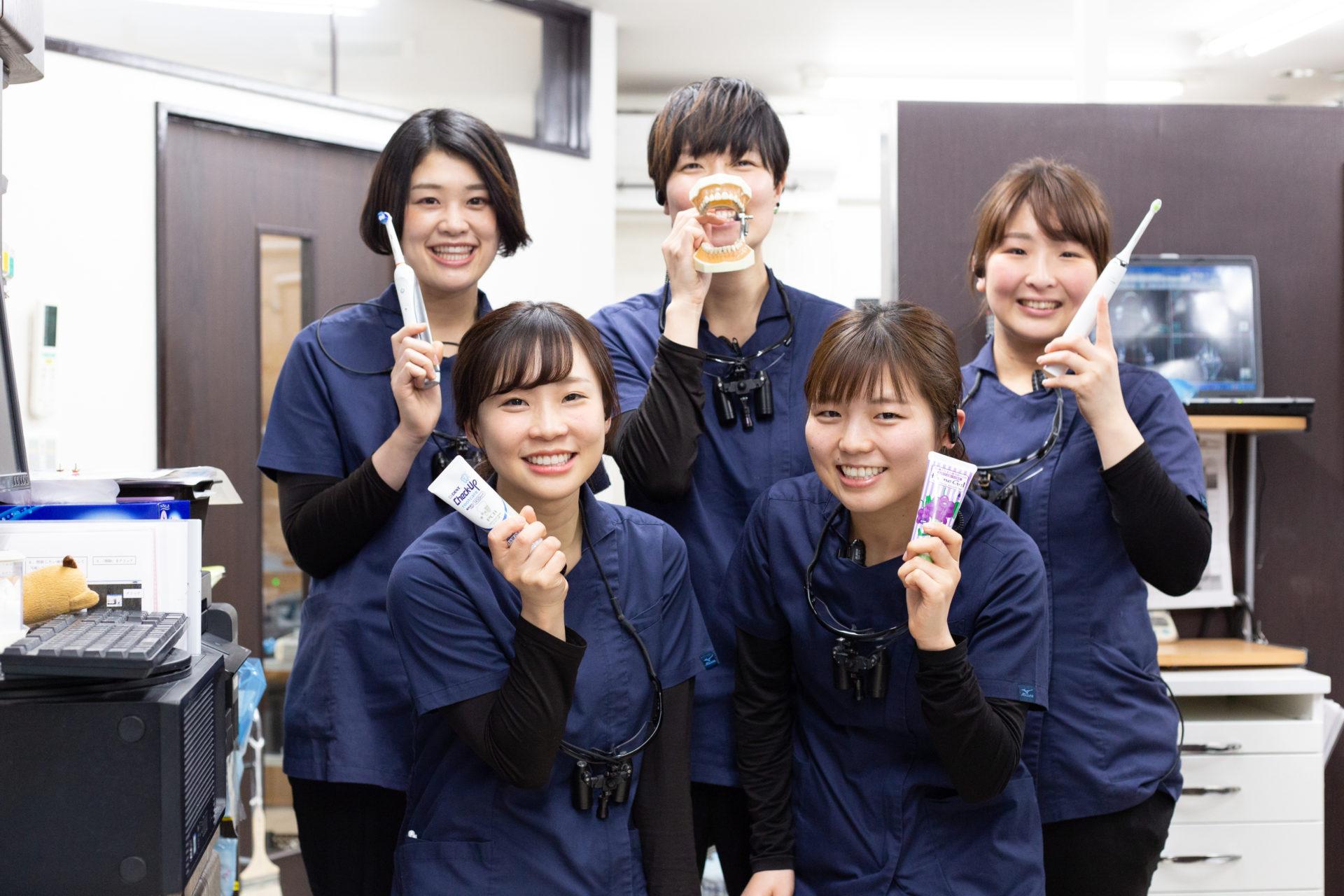 私達があなたの歯を予防で守ります!